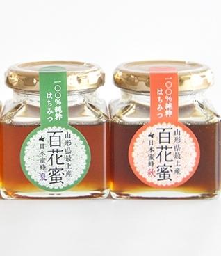 蜂蜜 純正 日本ミツバチ 百花蜜  山形県最上町産 春秋セット