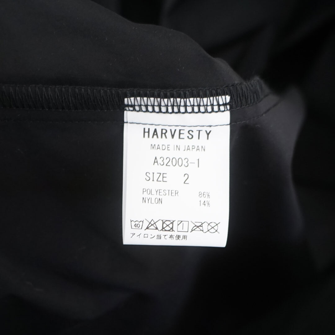 HARVESTY ハーベスティ ソロテックスオーバーコート 正規取扱店 【返品交換不可】 (品番a32003)