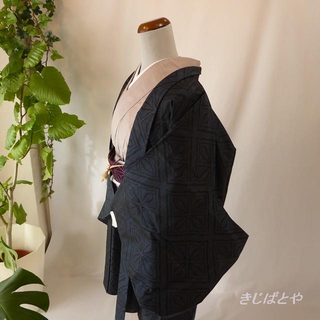 大島紬 紺の業平菱の羽織