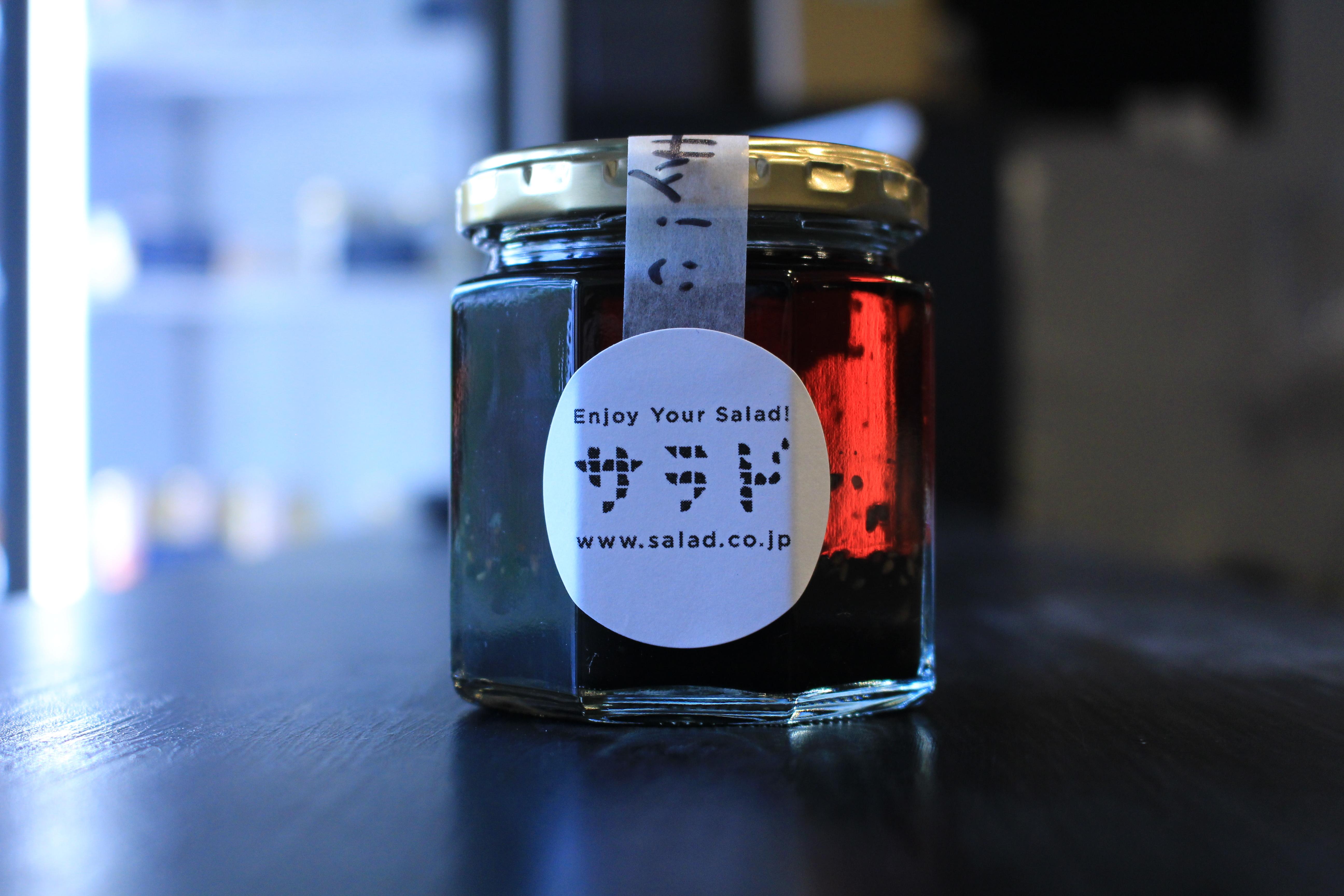 濃厚なごま油と玄米酢の絶品ドレッシング
