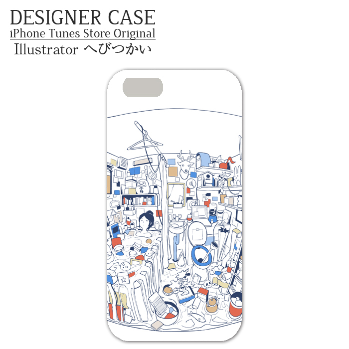 iPhone6 Soft case[hitori gurashi renshuuchuu]  Illustrator:hebitsukai