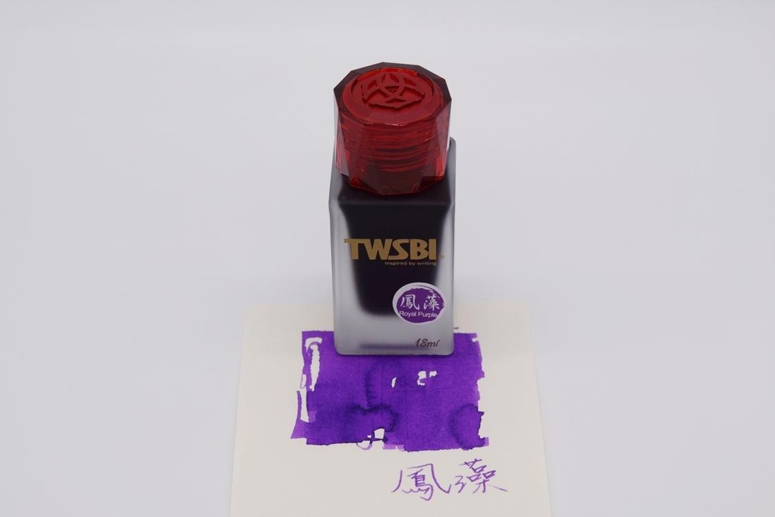 TWSBI 1791 INK ROYAL PURPLE 1791インク ロイヤルパープル