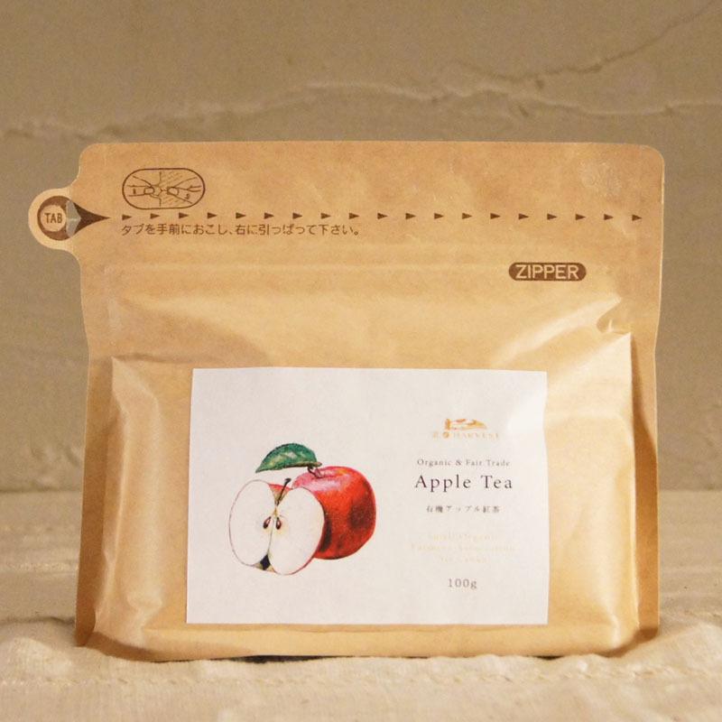 【エヌ・ハーベスト】有機アップル紅茶(90g)