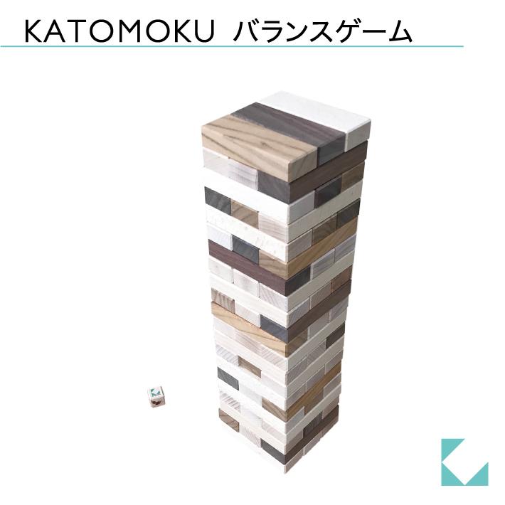 KATOMOKU Balance Game km-109