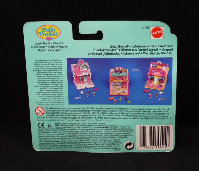 ポーリーポケット 魔法の絵本シリーズ キラキラドリーム レア! 新品 1995年