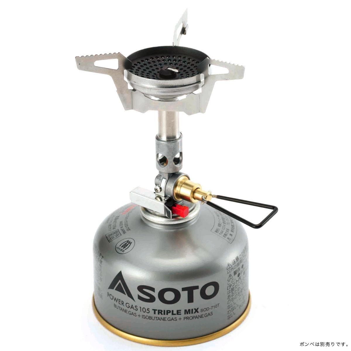 SOTO(ソト)マイクロレギュレーターストーブ ウインドマスター SOD-310