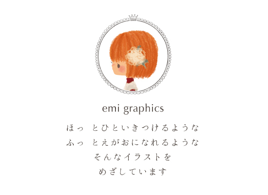 iPhone ハードケース │ Mogumo Good Itadakimasu