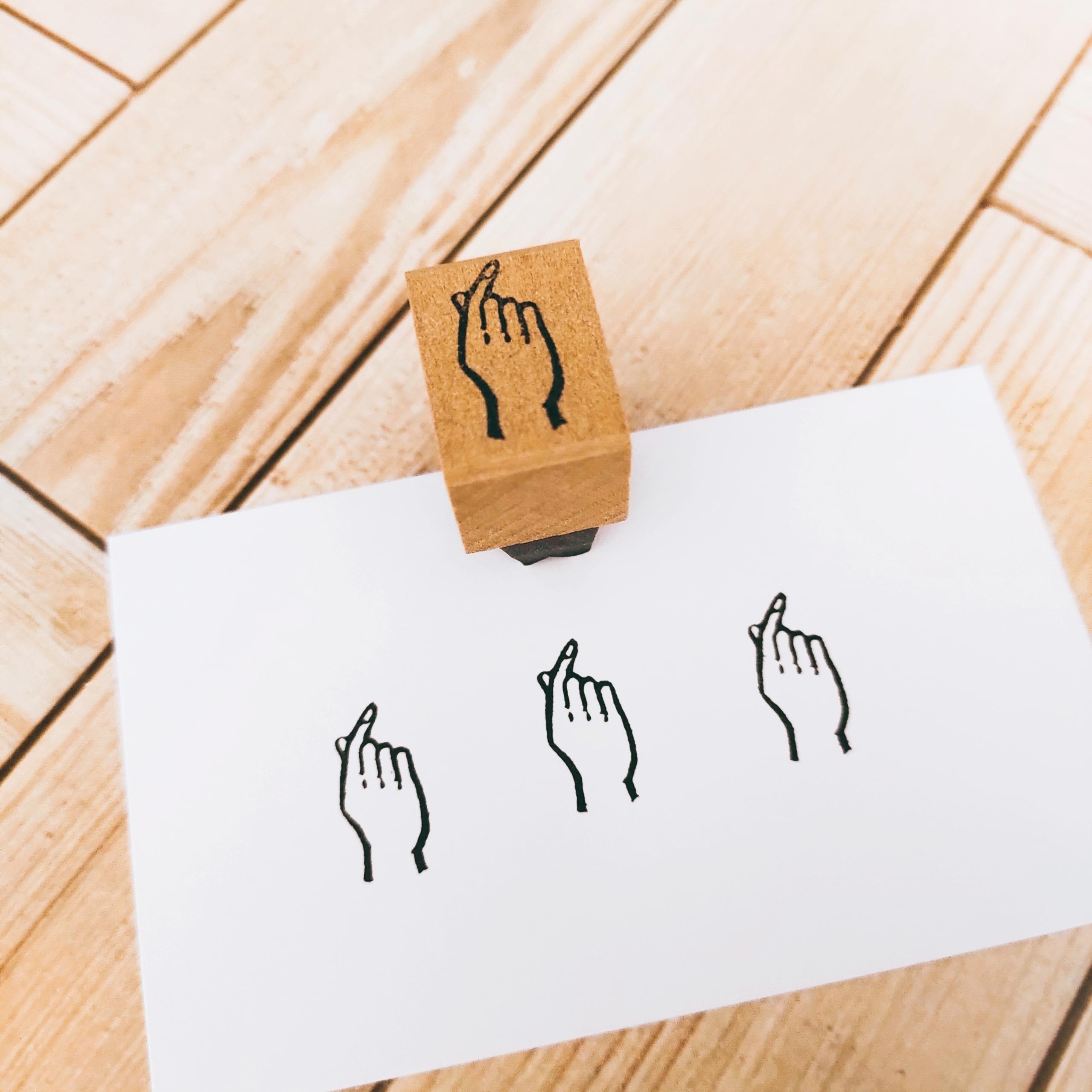 指ハートミニ