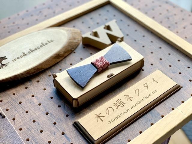 木製 蝶ネクタイ #Japan style - 画像2