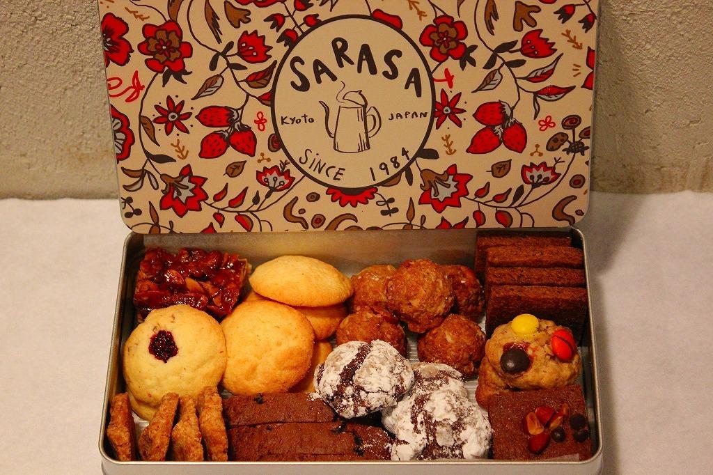 SARASA クッキー
