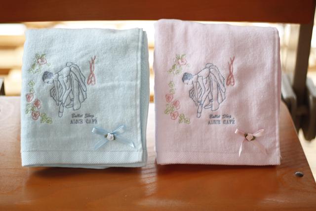 オリジナルバレエ刺繍フェイスタオル