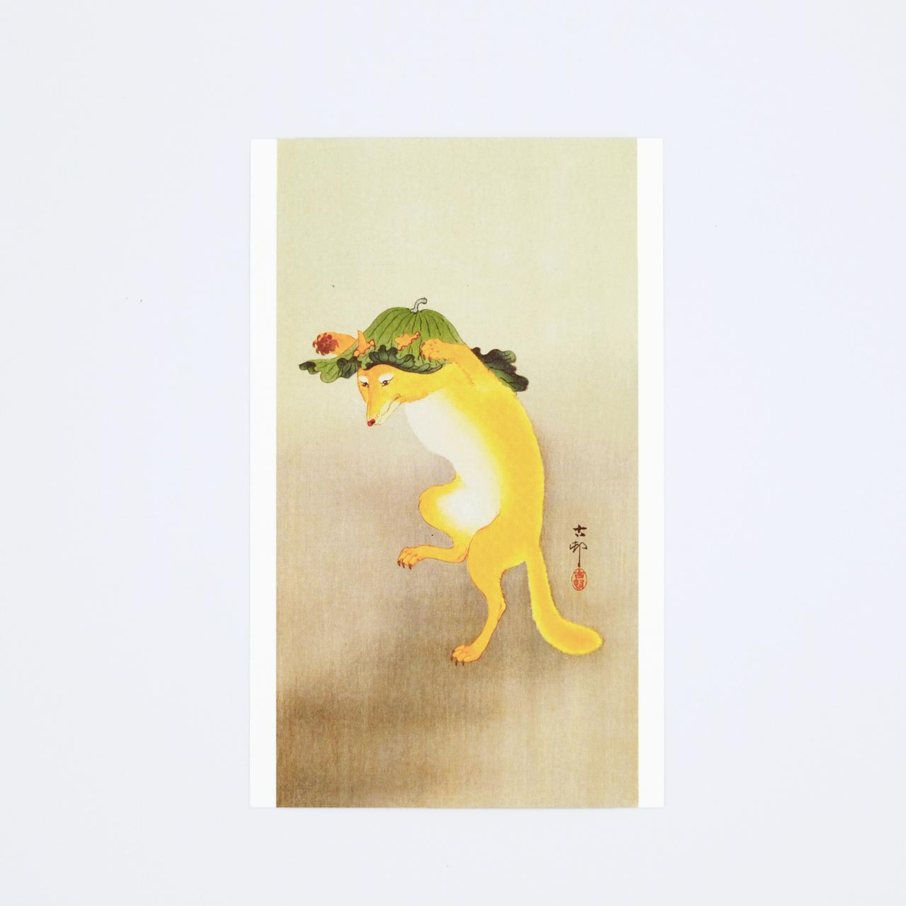 小原古邨ポストカード 踊る狐