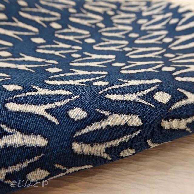 正絹 ブルーと白の北欧風のはぎれ 帯揚げに
