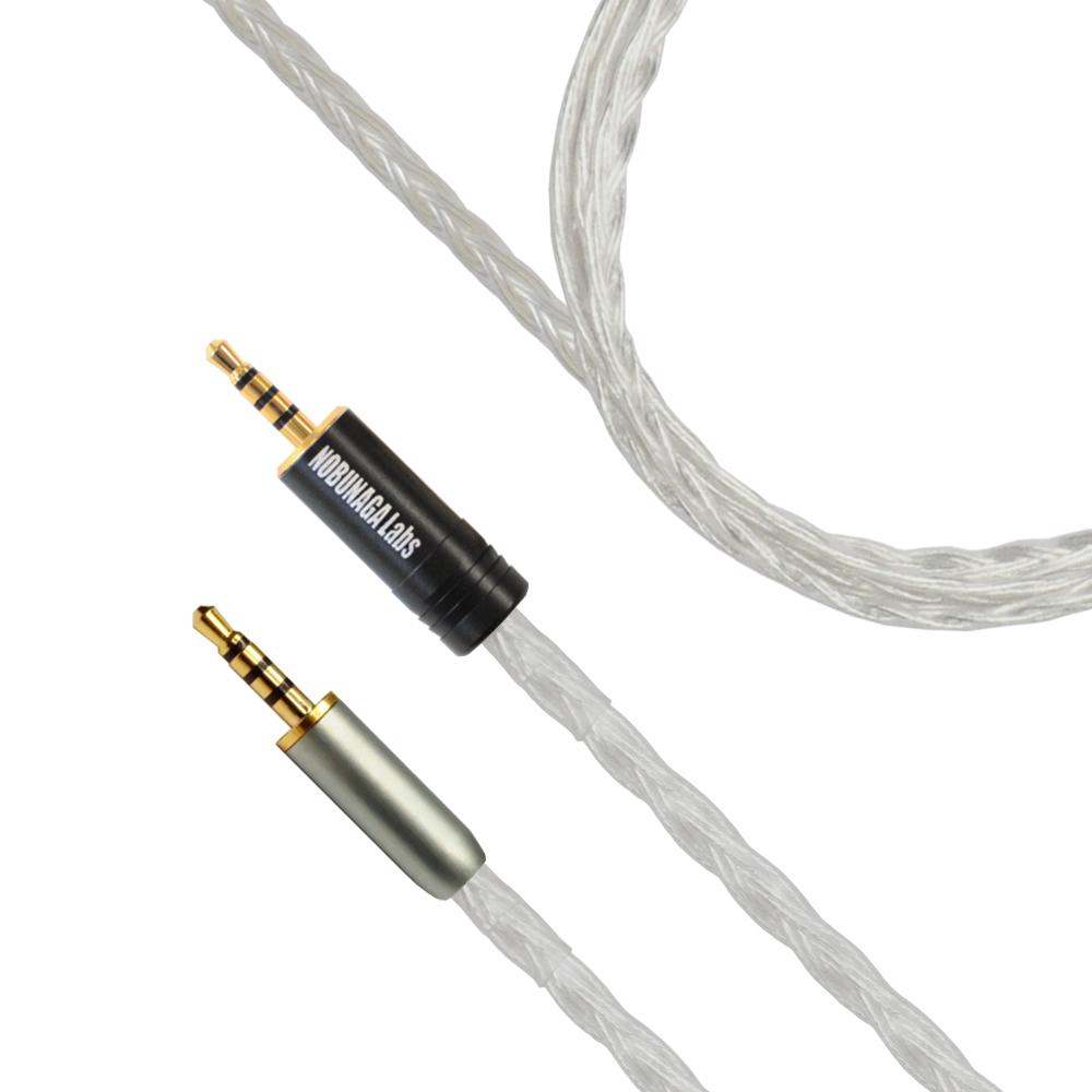 ヘッドホンケーブル 水写(すいしゃ)NOBUNAGA Labs PREMIUM :: 2.5mm4極バランス出力対応リケーブル