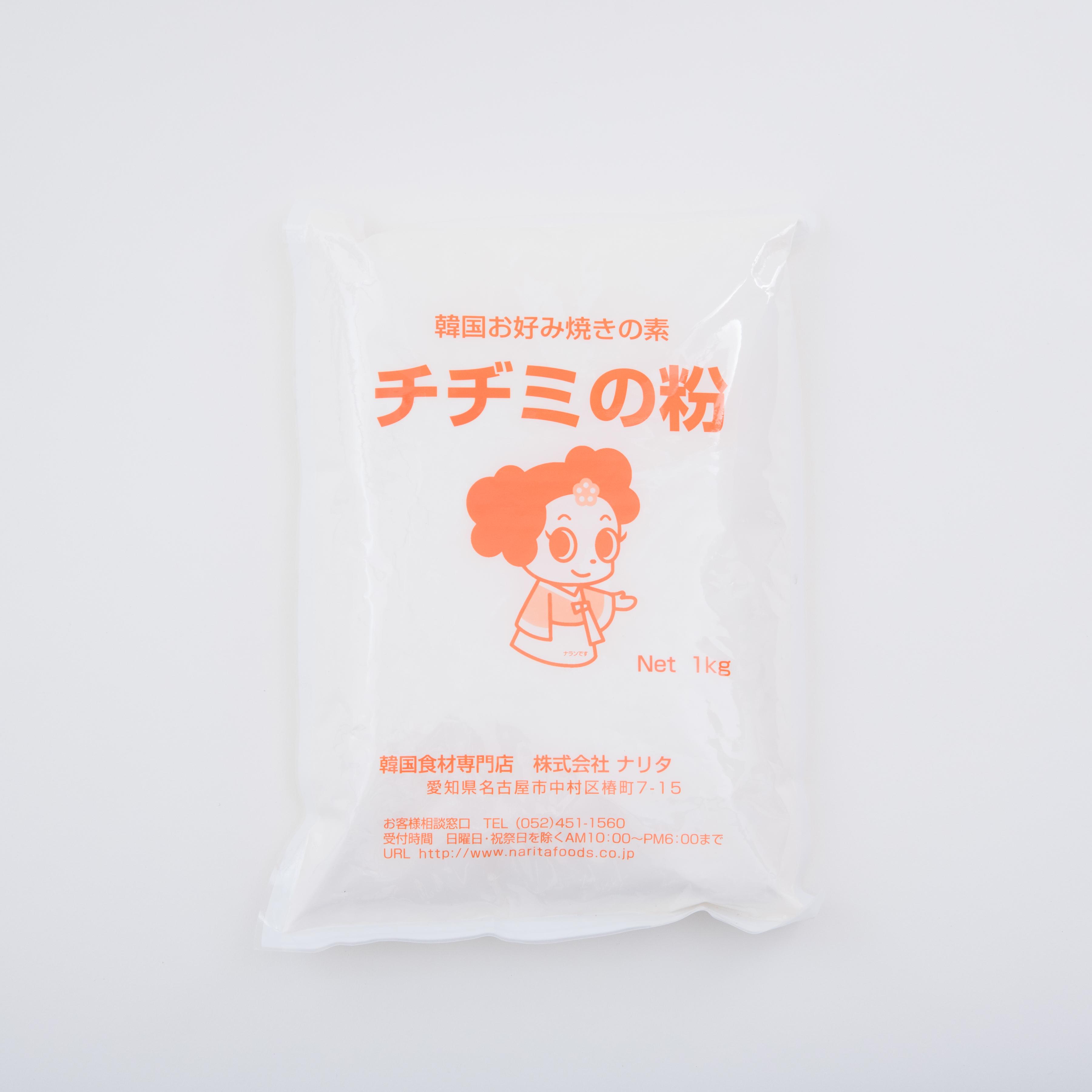 チヂミ粉【1kg】