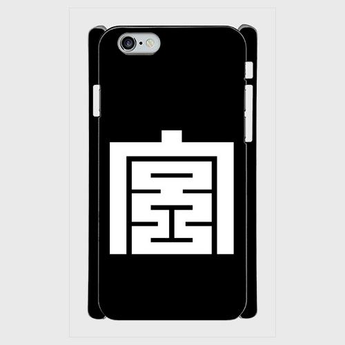 ※受注発注 iPhone だんじり宮本町-black スマホカバー