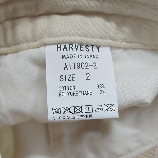 HARVESTY ハーベスティ イージースキニーパンツ 正規取扱店 (品番a11902)