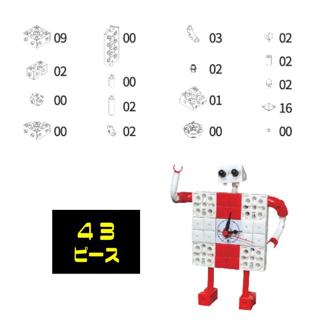 ブロック時計セミン24 ロボット 置き時計 インテリア おしゃれ デザイン プレゼント