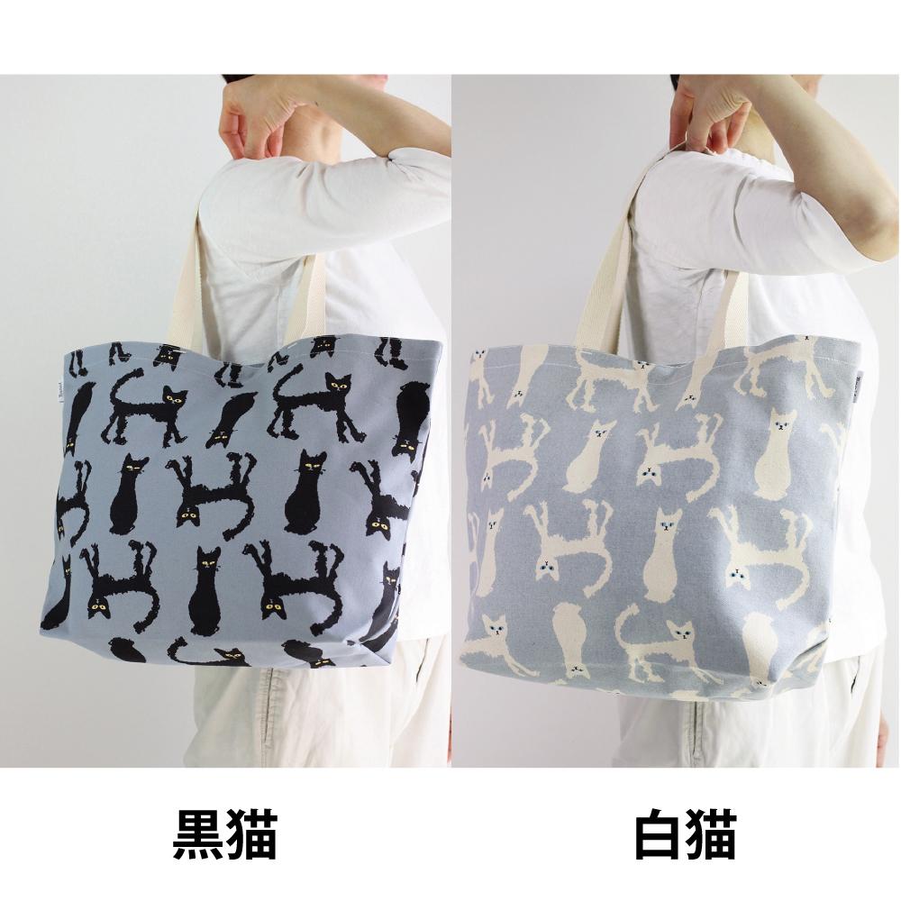 猫トートバッグ(いたずらネコLサイズ)全2種類