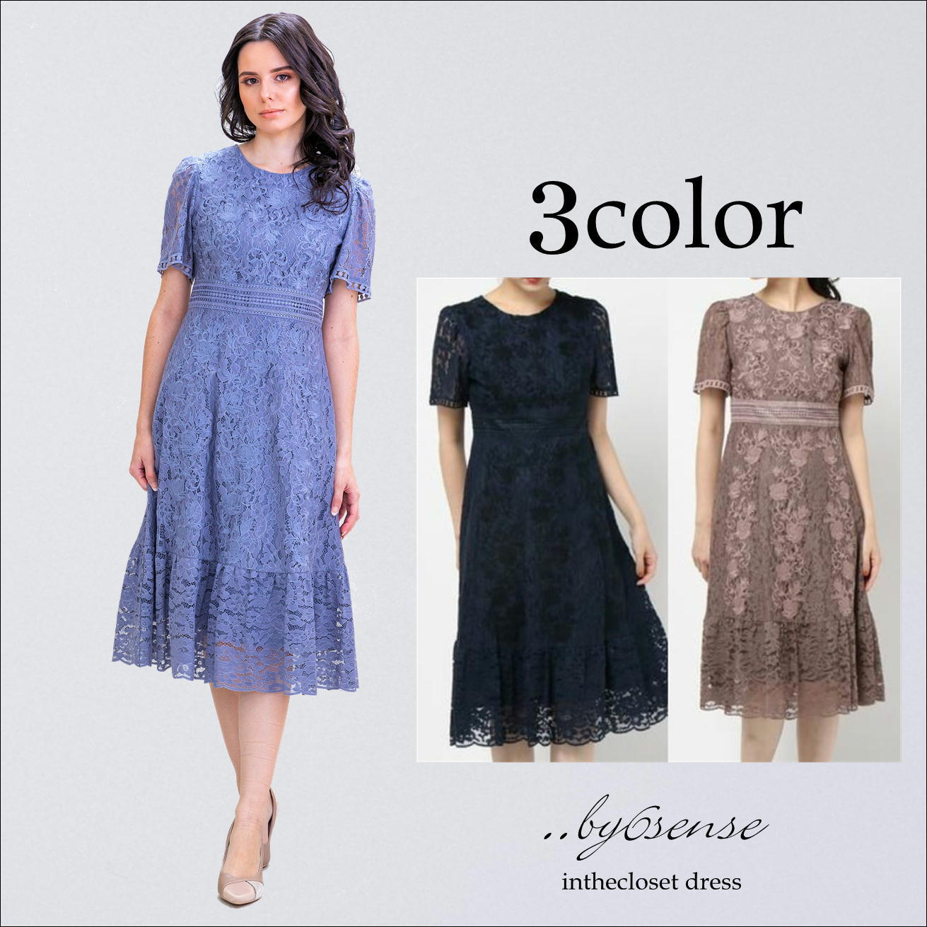 3color マーメイドスカート9151 結婚式・セレモニー・パーティードレス ..by6senseドレス