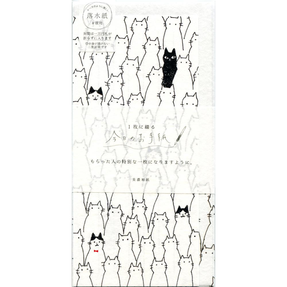 猫レターセット(今日のお手紙ネコネコネコ)