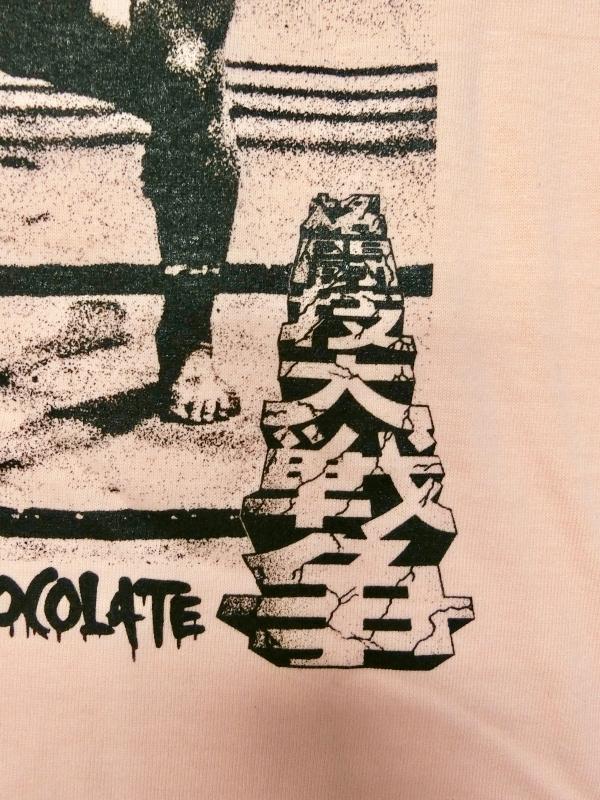 佐山サトル/格闘技大戦争(WKAアプリコット) / ハードコアチョコレート