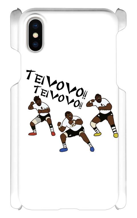 Teivovo Fiji iPhoneX Case【Free Shipping】