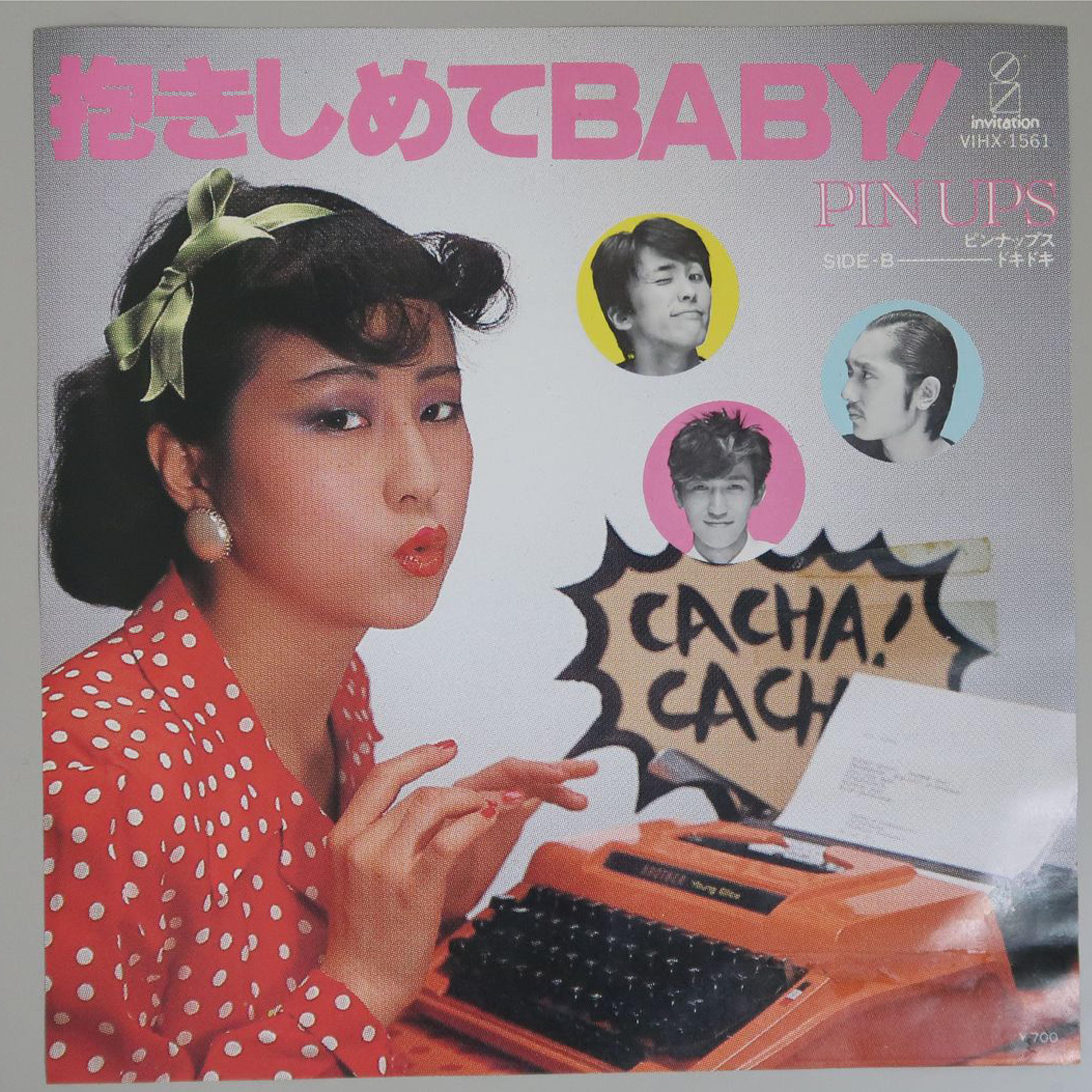 ピンナップス / 抱きしめてBABY(...