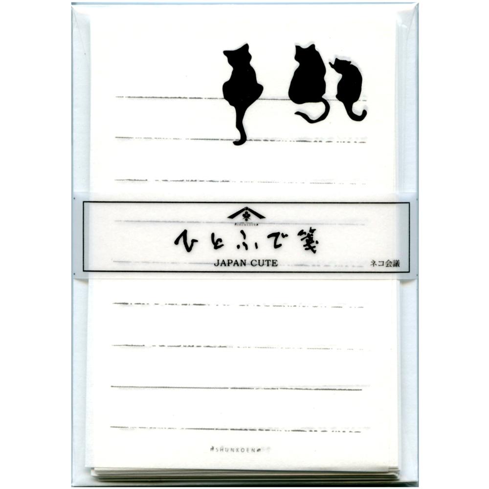 猫レターセット(ネコ会議)