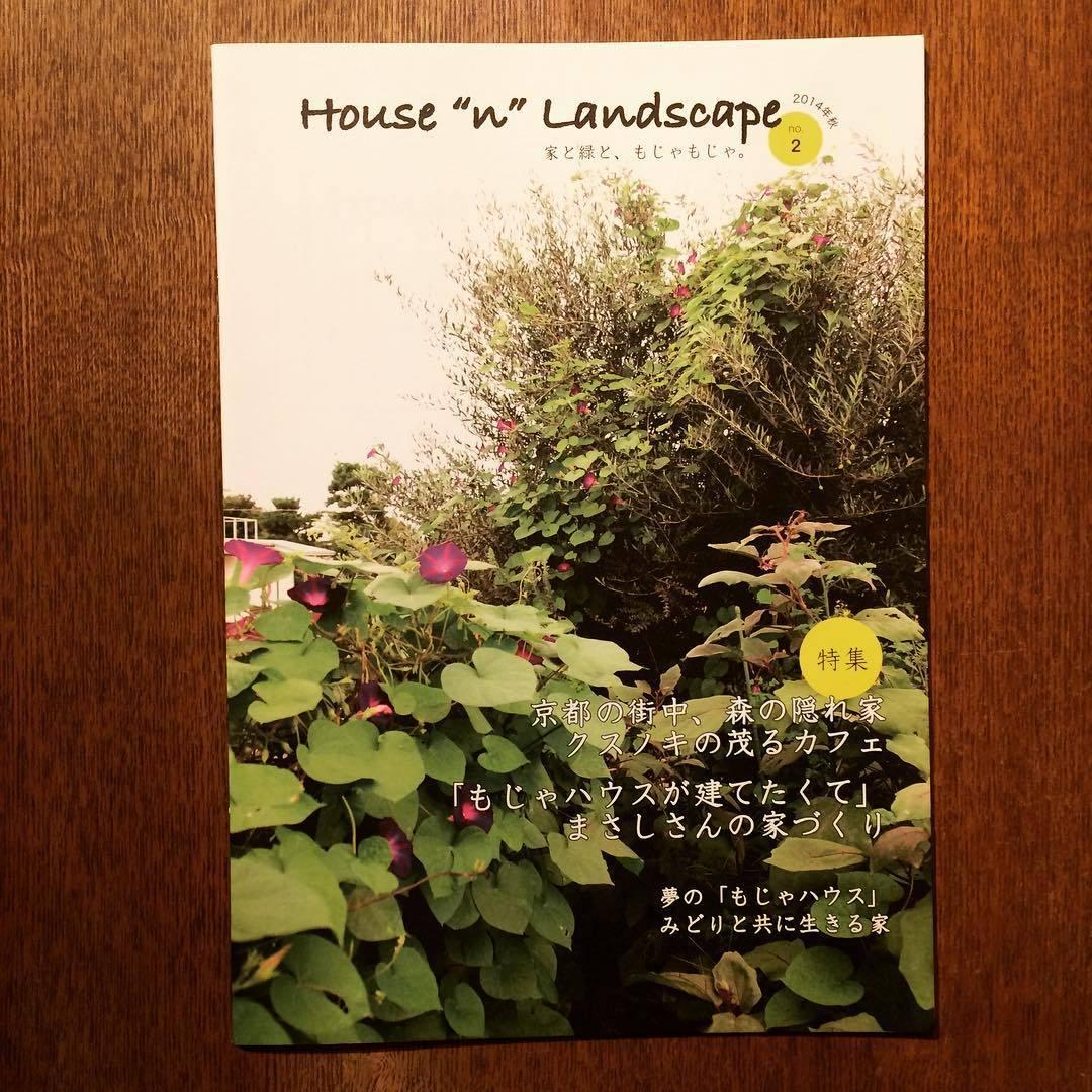 """リトルプレス「House """"n"""" Landscape no.2、no.3 2冊セット」 もじゃハウスプロダクツ - 画像3"""