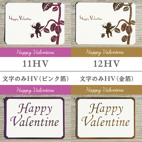 【クラフト×ドット黒】カード付スタイリッシュ封筒 HCA04A