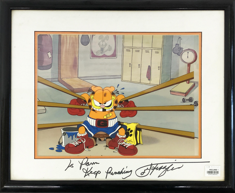 品番2321 セル画 『Garfield(ガーフィールド)』 証明書付き 壁掛 アート