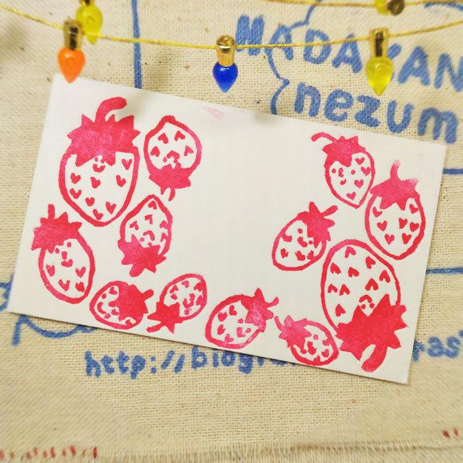 いちごたっぷりいちご好き*Ichigo strawberries*[5 sheets]