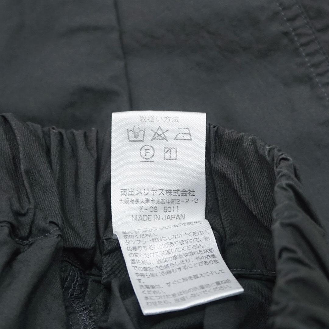 NARU ナル タイプライターイージーパンツ 【返品交換不可】 (品番637800)