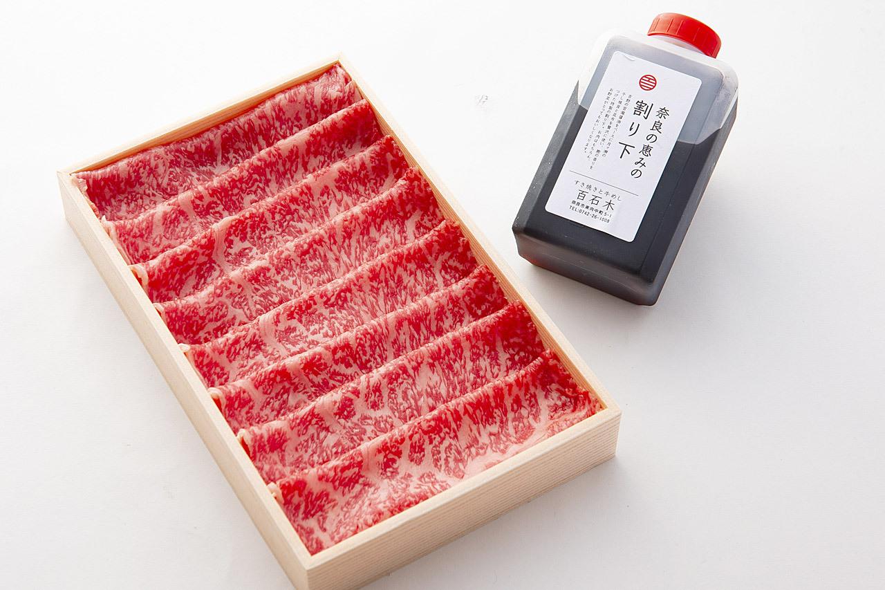 【単品】大和牛すき焼きロース350g 奈良の恵みの割り下付き