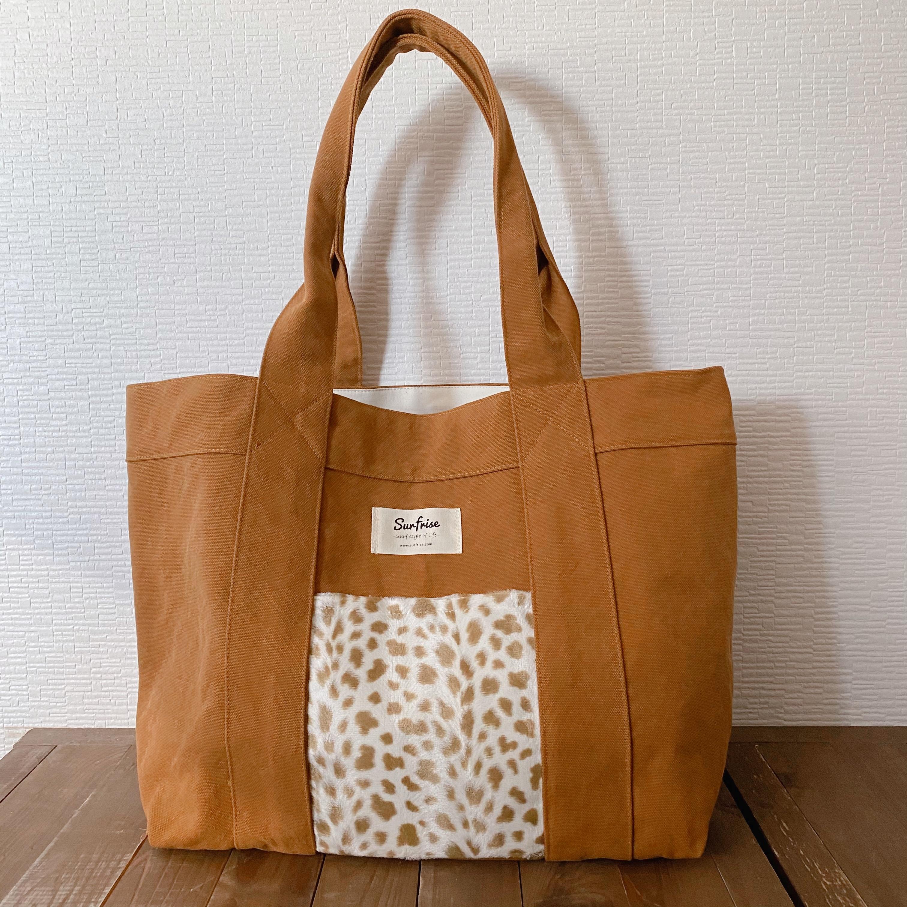 Tote bag L - Camel / Cheetah