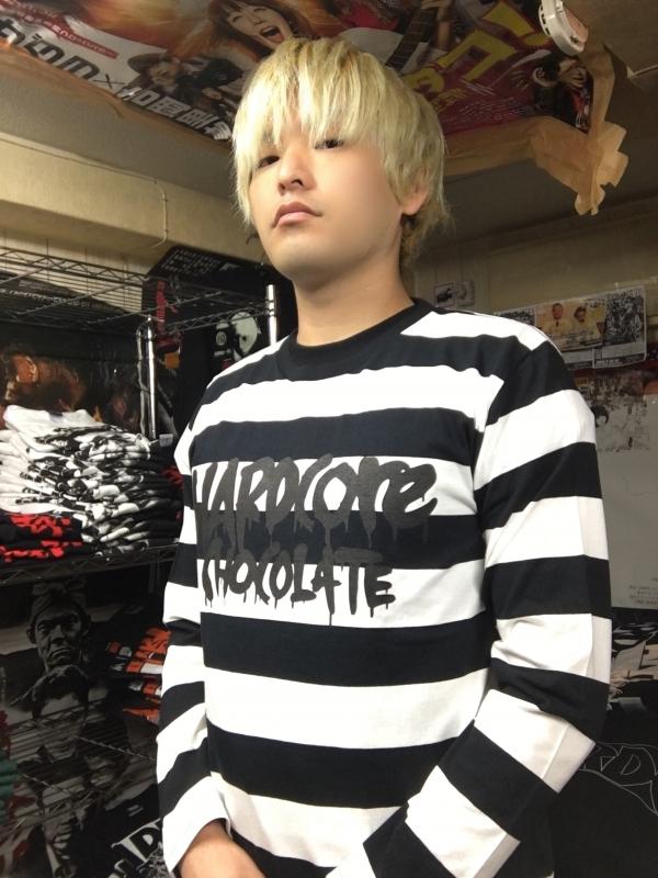 フルメルロゴ ボーダー長袖Tシャツ(監獄ブラック×ホワイト) / ハードコアチョコレート