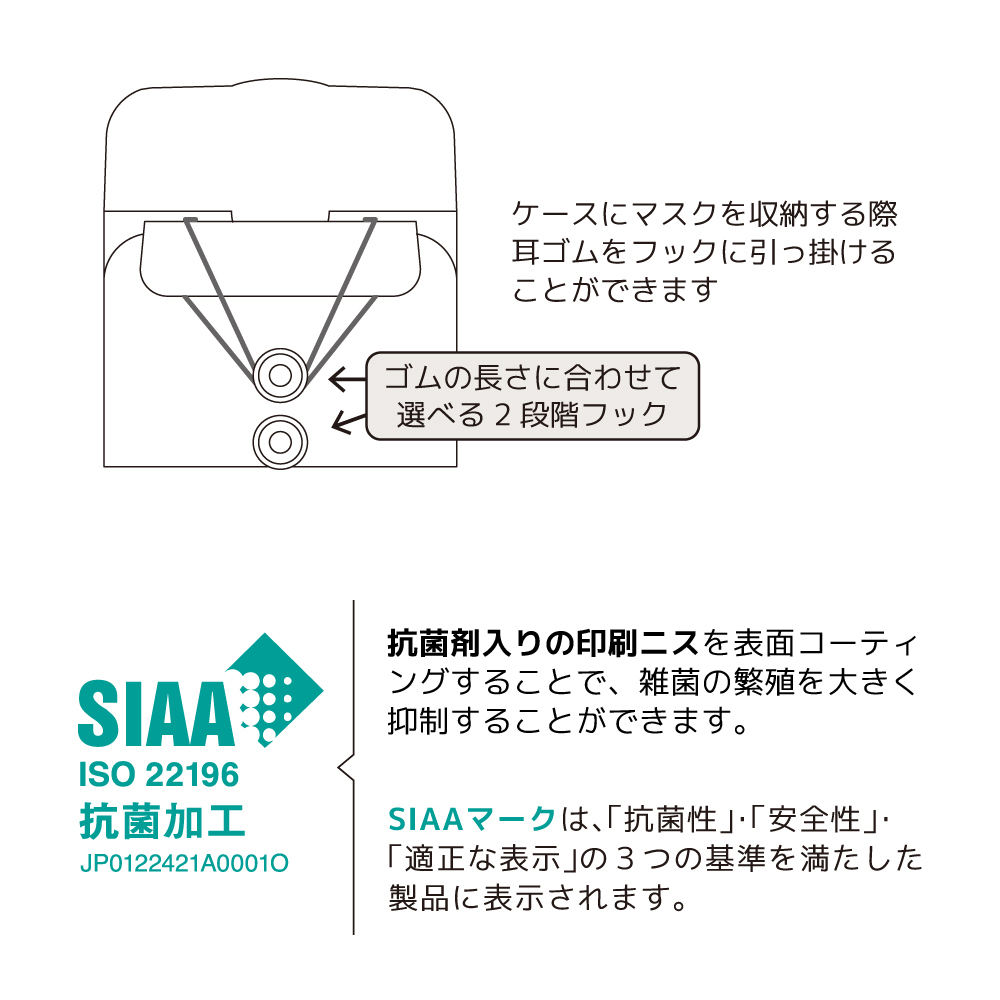 【グレー×グレンチェック】マスクケース&マスクスタンド(大サイズ)MBOG01C