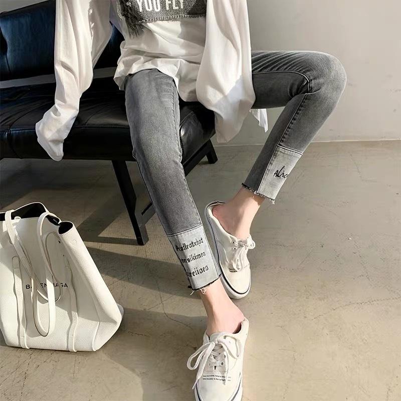 hem logo gray pants