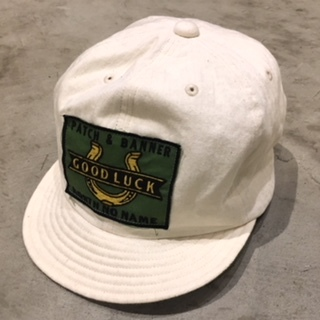 GOOD LUCK WORK CAP