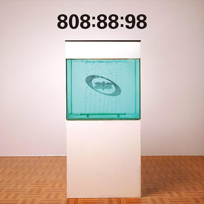 808 State - 808:88:98 - 画像1