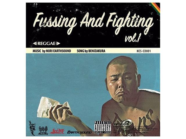 紅桜 x NORI (EARTH SOUND) |FUSSING & FIGHTING(ファッシングアンドファイティング)