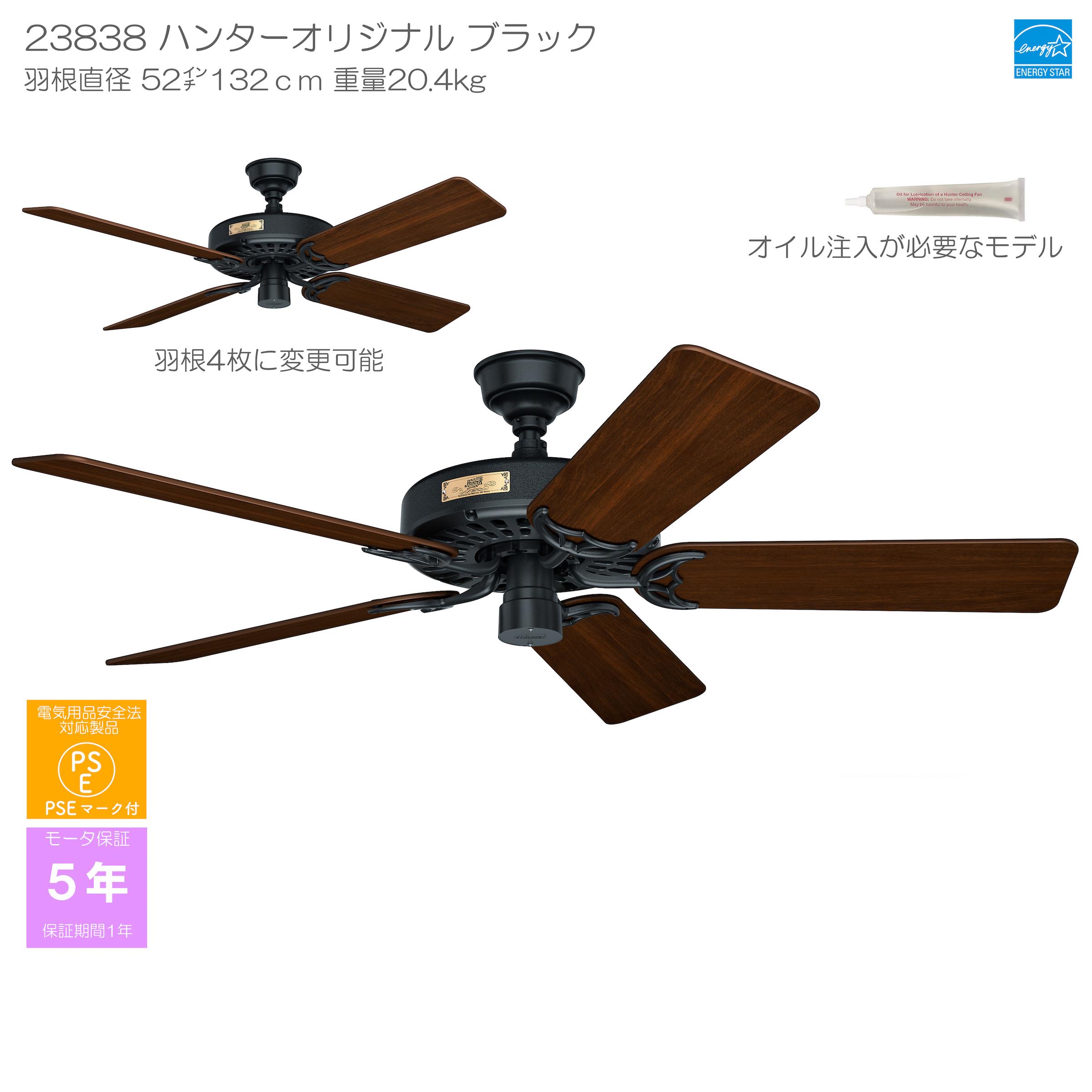 ハンターオリジナル【ファン本体のみ】 - 画像1