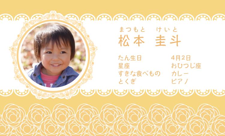 バラの名刺・うすオレンジ 100枚