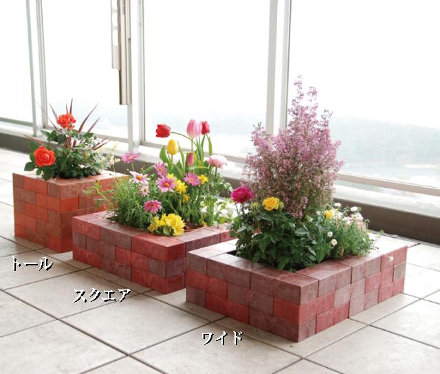 キッズガーデン「モルタル要らずの花壇キット」