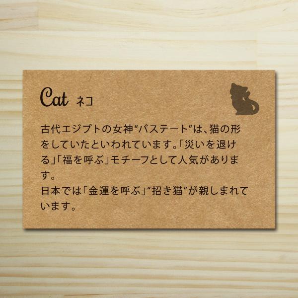【ネコ】シルエットハッピーモチーフポチ袋 PHMS09-1