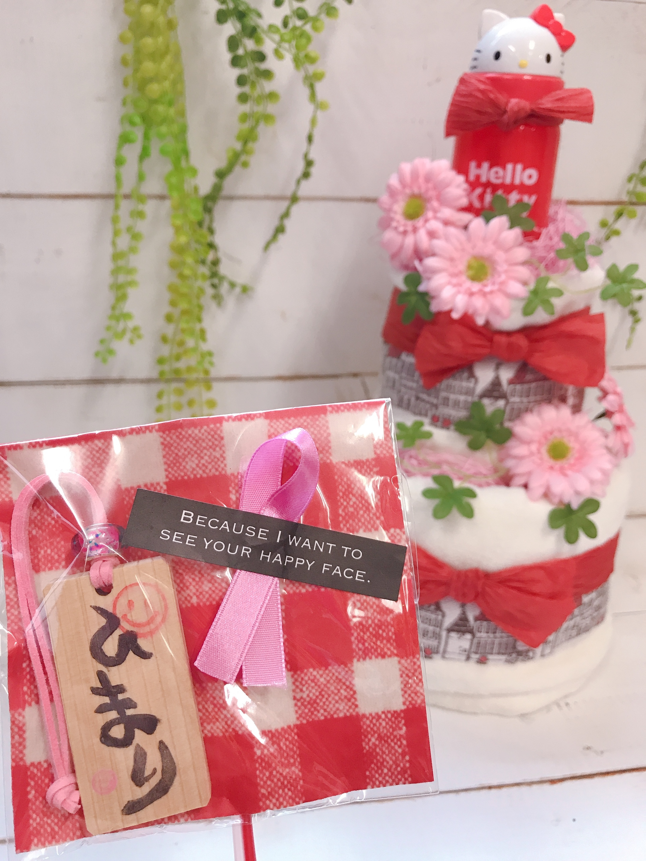 名入れ キーホルダー付き (四角タイプ) ハローキティ 2段 おむつケーキ  おむつケーキ  出産祝い ギフト オシャレ 個性的  かわいい  キャラクター