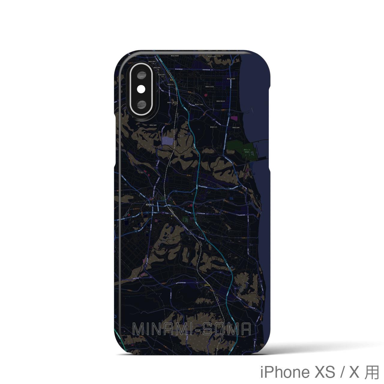 【南相馬】地図柄iPhoneケース(バックカバータイプ・ブラック)