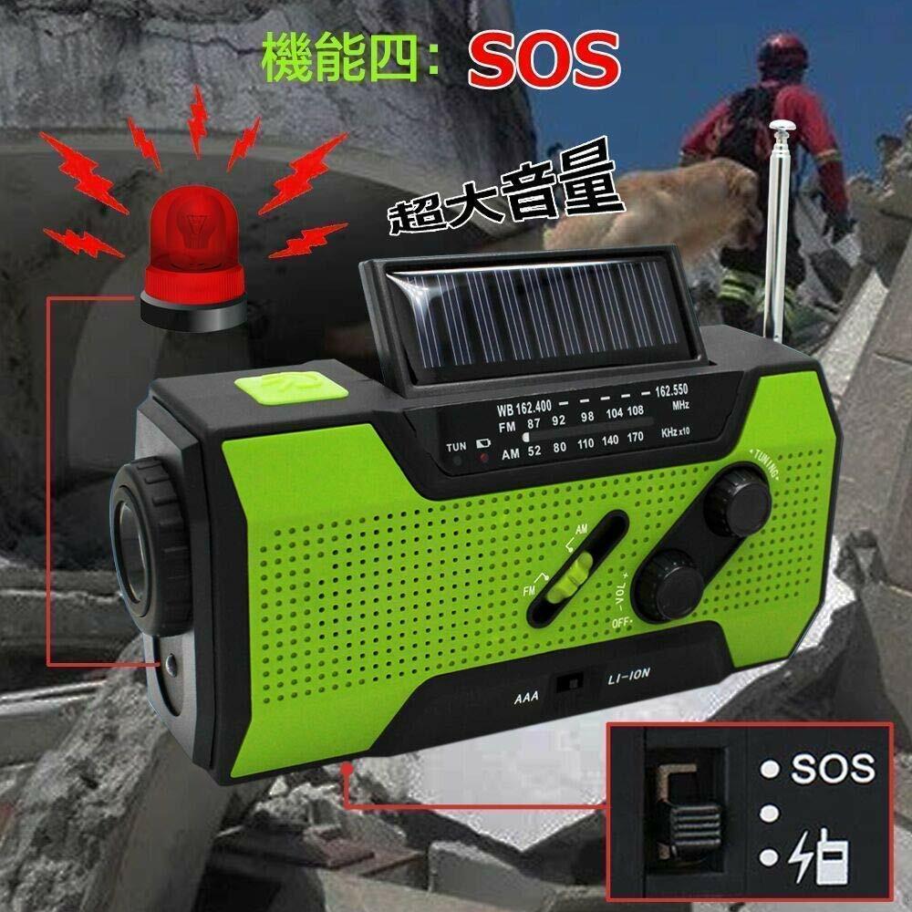 【防災グッズ】手回しスマホ充電ラジオ:USBケーブル付き