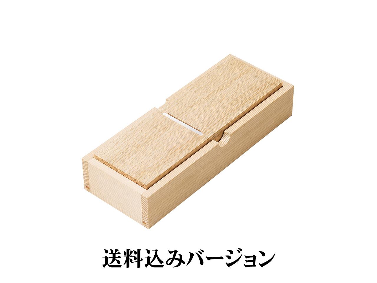 鰹節削り器 「送料込み!薄型ミニ鰹箱(蓋なし)」 すべり止めシール付(shop限定セット)